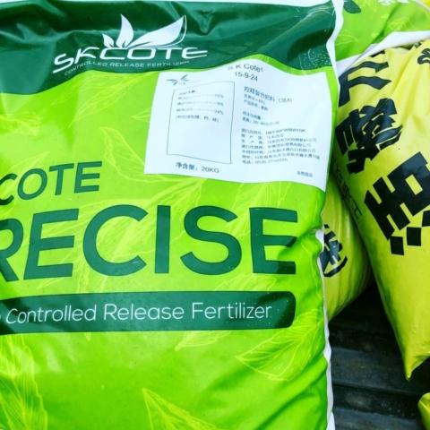 SK Cote Packaging