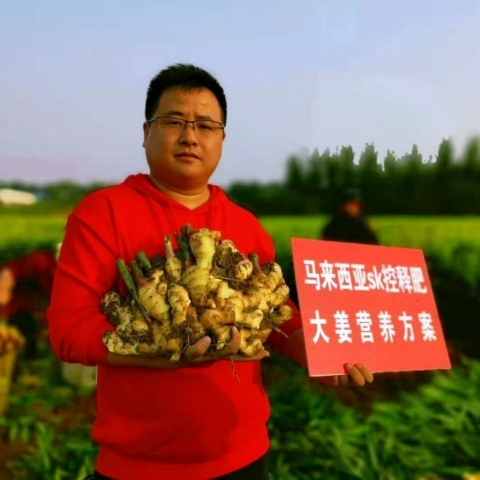 Customer-Testimonial-Ginger-Farmer